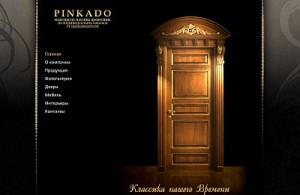 pinkado